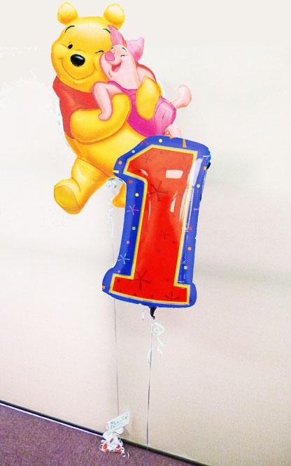 baloonpuun