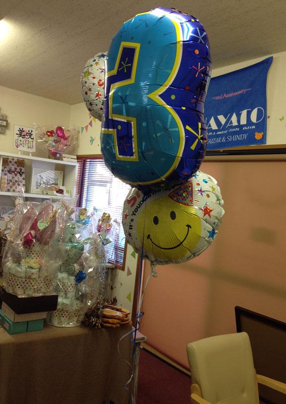 baloonsmilen